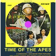 Time of the Apes