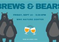 WNC Nature Center Brews & Bears